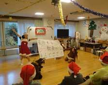 ↑トナカイ・サンタによるダンス!メッセージも手書きで皆様にお届け・・・!